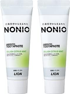 [医薬部外品]NONIO ハミガキ スプラッシュシトラスミント 130g×2個