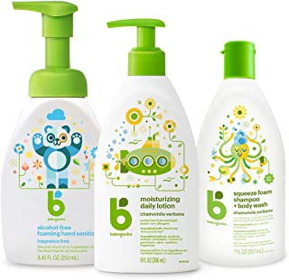 Babyganics Bundle - Bath & Skincare essentials x 3 products