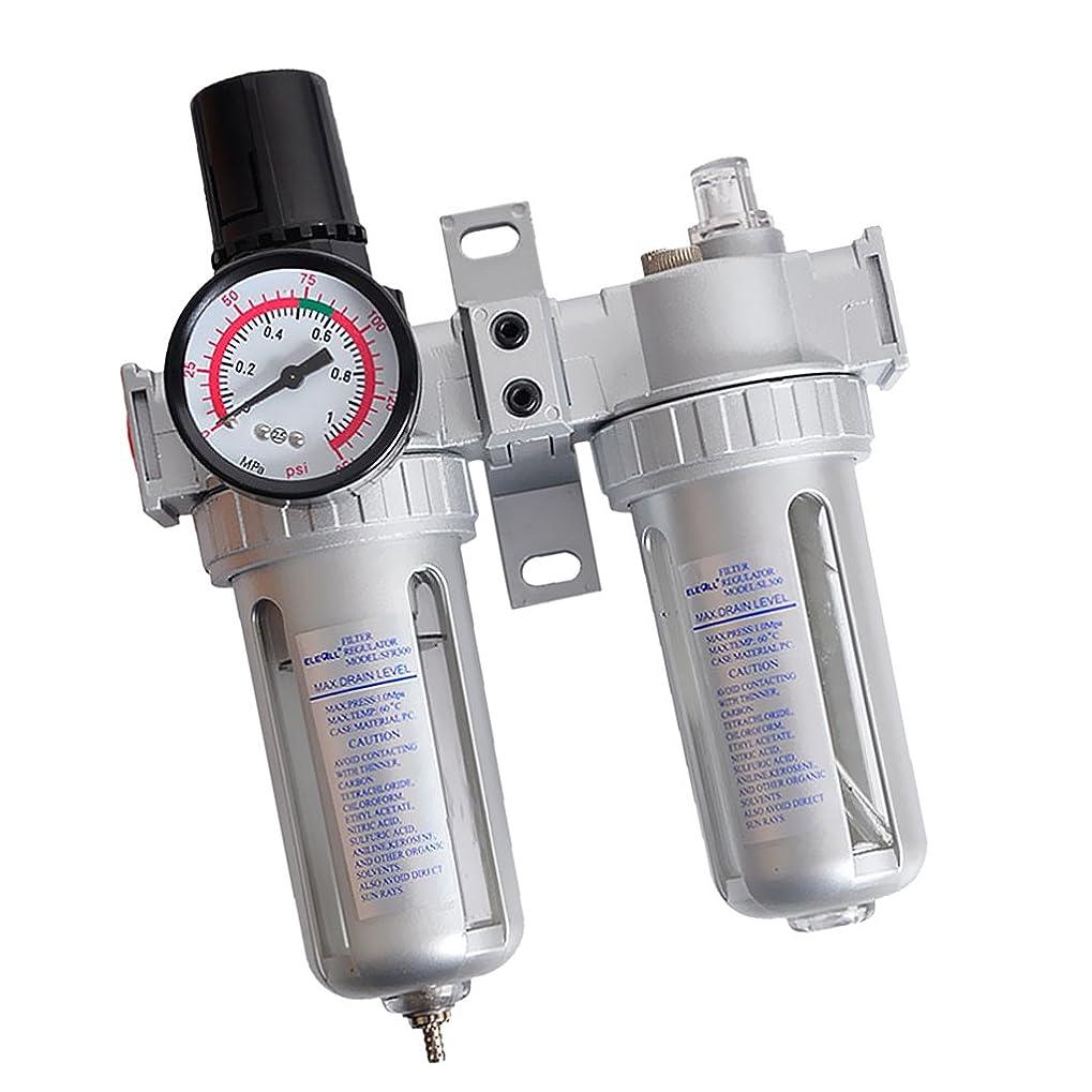 フリンジ散逸本気Fenteer SFC400 3 In 1 エアフィルター プレッシャー レギュレーター ゲージ 水/オイル トラップセパレーター 長持ち 交換性 便利性 高性能 安定性