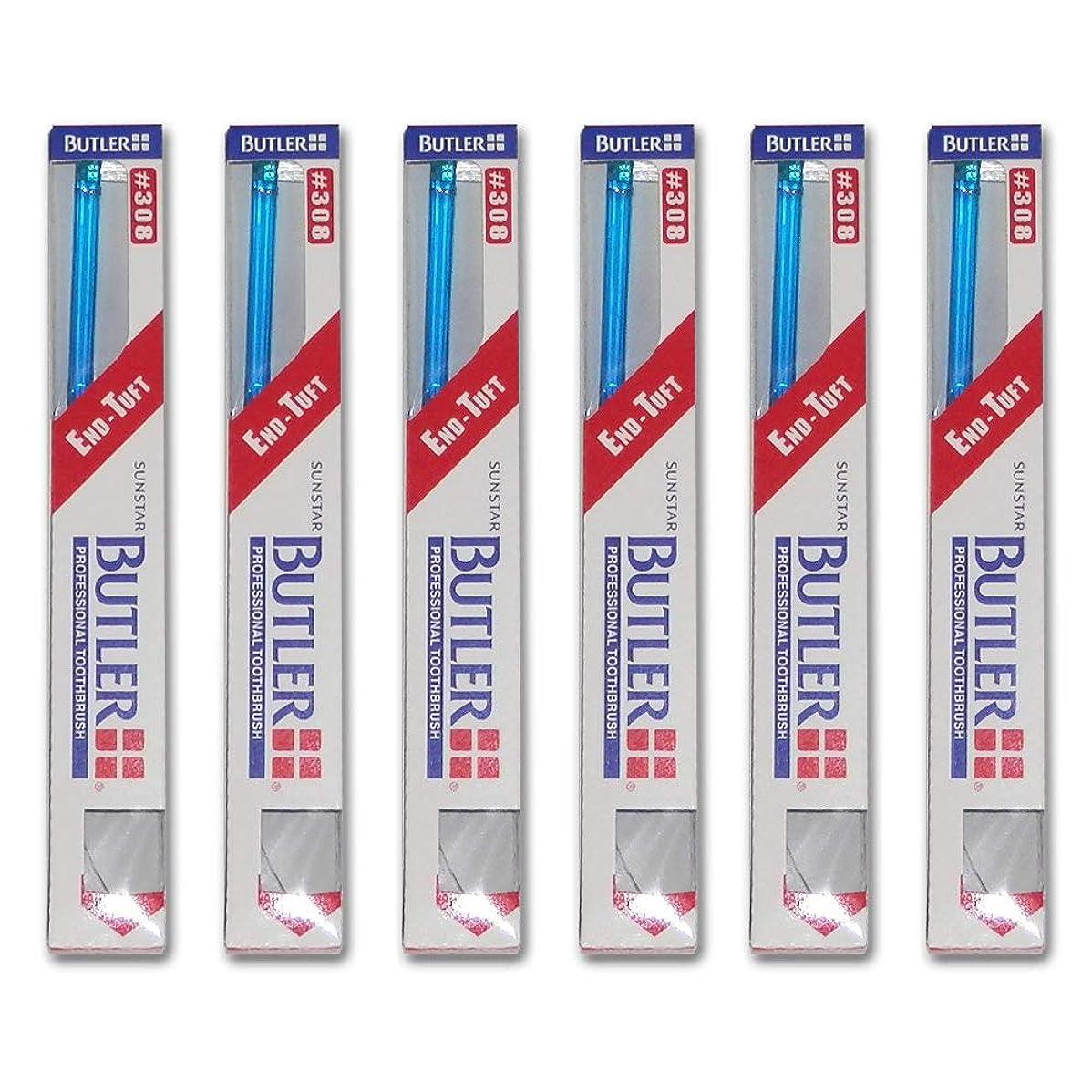 敵対的温度計方言バトラー 歯ブラシ 6本 #210P