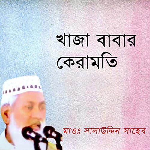 Salauddin Saheb