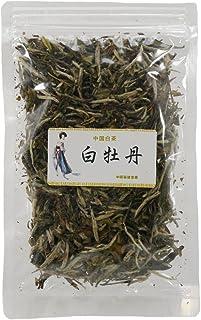 白牡丹 中国白茶 白茶のブレンドしたお茶 25g