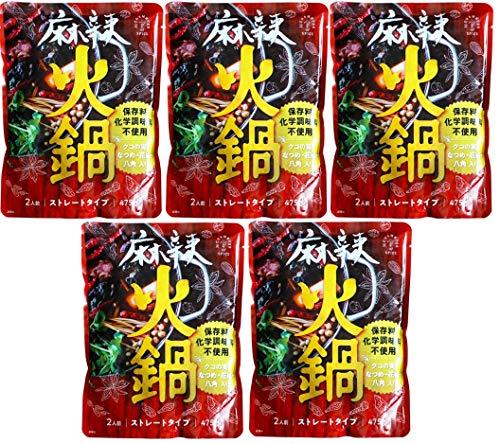 36チャンバーズ・オブ・スパイス 麻辣火鍋の素 475g × 5袋セット