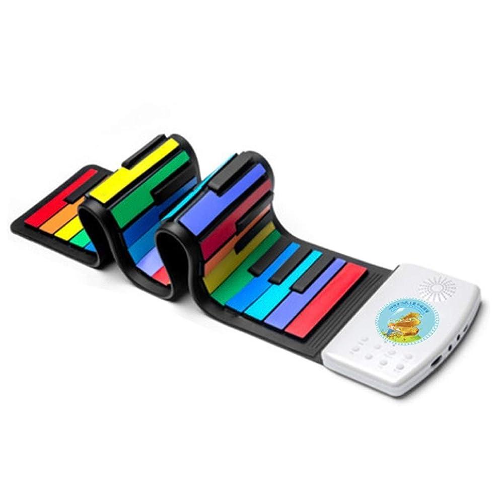 トランスミッションプレーヤープレミアムTMYQM 手巻き電子ピアノ49鍵肥厚初心者初心者児童ポータブル電子ピアノ小型楽器 (Color : Multi-colored-49 keys)