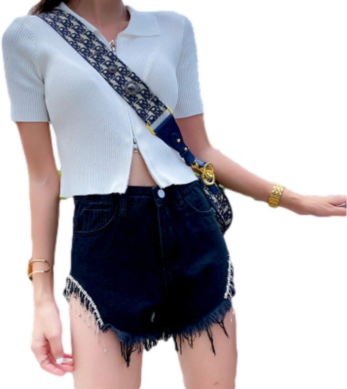 Women's High-Waist Fringed Denim Shorts Fashion Loose Trend All-Match