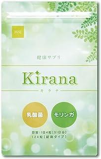Kirana(キラナ)乳酸菌配合 モリンガサプリメント 124錠(31日分)