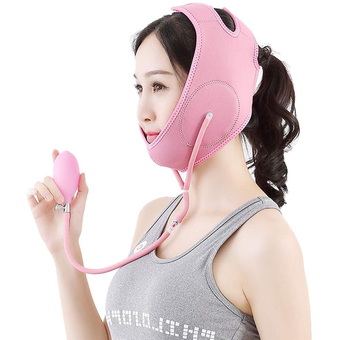 告発アミューズ海Jia Jia- フェイシャルリフティング痩身ベルトダブルエアバッグ圧力調整フェイス包帯マスク整形マスクが顔を引き締める 顔面包帯 (色 : ピンク, サイズ さいず : M)