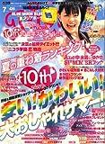 nicola (ニコラ) 2007年 07月号 [雑誌]