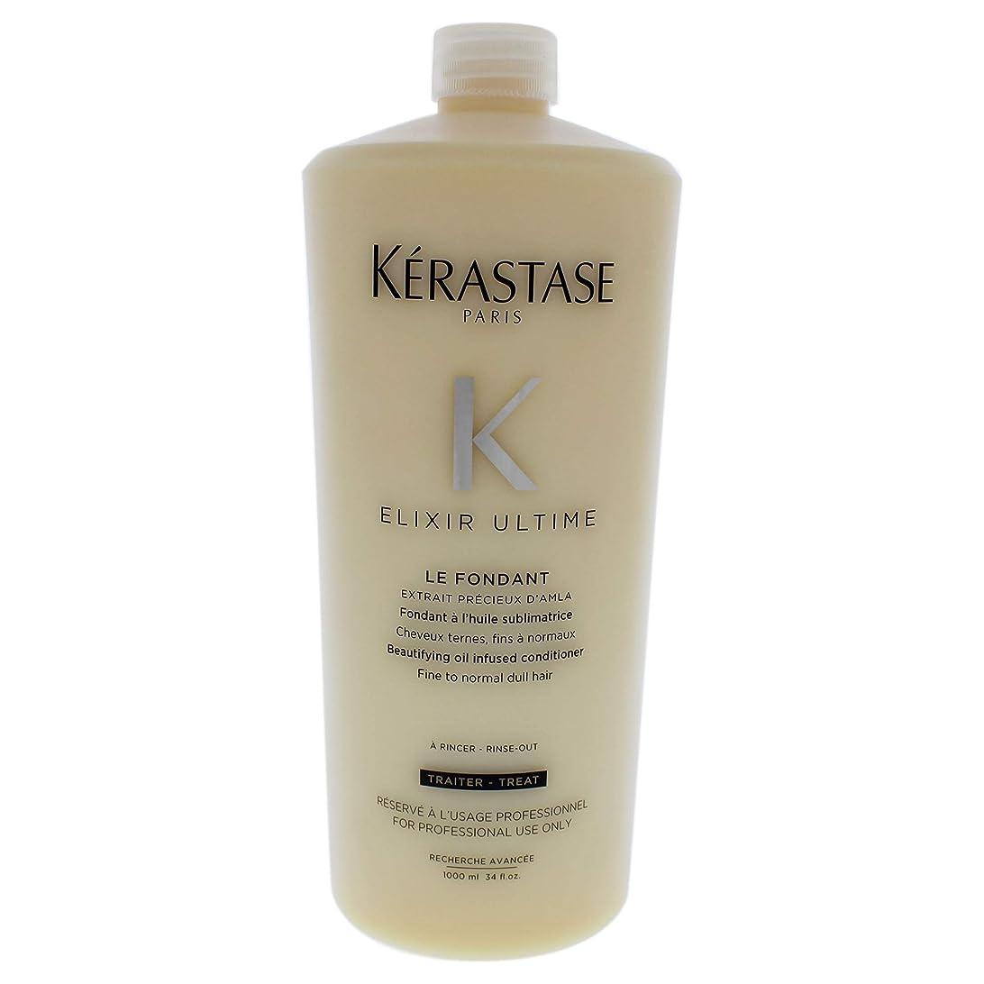 入学する上起きろケラスターゼ Elixir Ultime Le Fondant Beautifying Oil Infused Conditioner (Fine to Normal Dull Hair) 1000ml/34oz並行輸入品