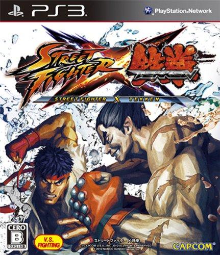 STREET FIGHTER X Tekken (Limited Edition) (japan import)