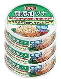 ホテイ 無添加ツナ 3缶シュリンク 70g×3缶