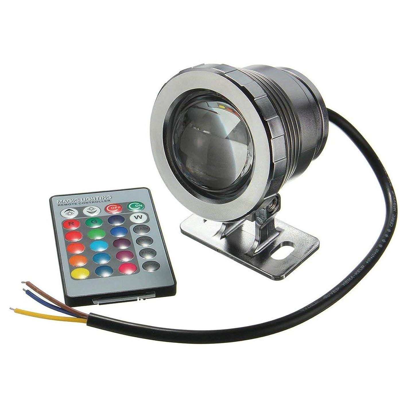 YXTFN Waterproof 10W RGB LED Light Fountain Pool Pond Spotlight Underwater Light