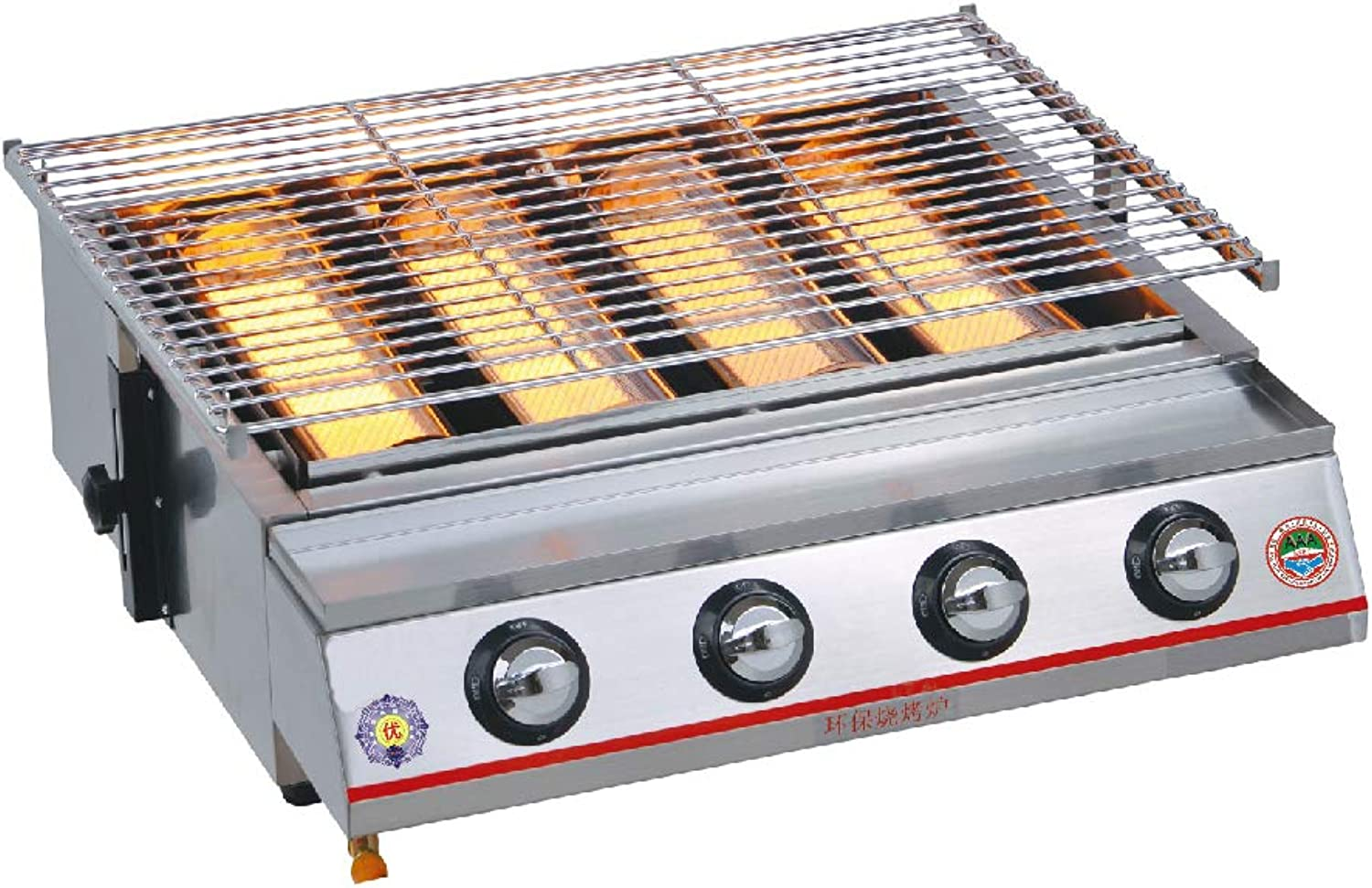 BBQ Grill Gas Stainless Steel Grill 4 Burners Portable Barbecue LPG Gas Grill for Outdoor Picnic Infrared Adjustable Height Net (Sliver, Stainless Steel)