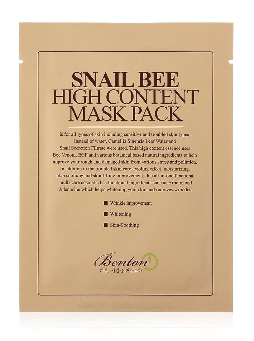 海リア王再開BENTON Snail Bee High Content Mask Pack - Pack of 10 (並行輸入品)