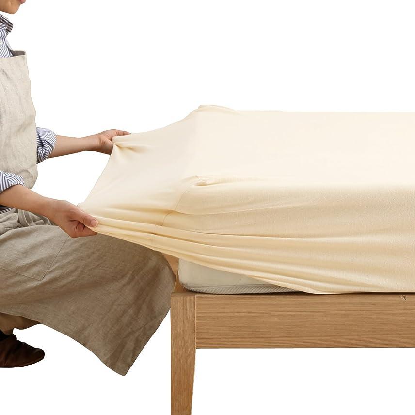 移行する怖いミトンどんなマットでもぴったりフィット スーパーフィットシーツ ベッド用LFサイズ(D~Q) アイボリー