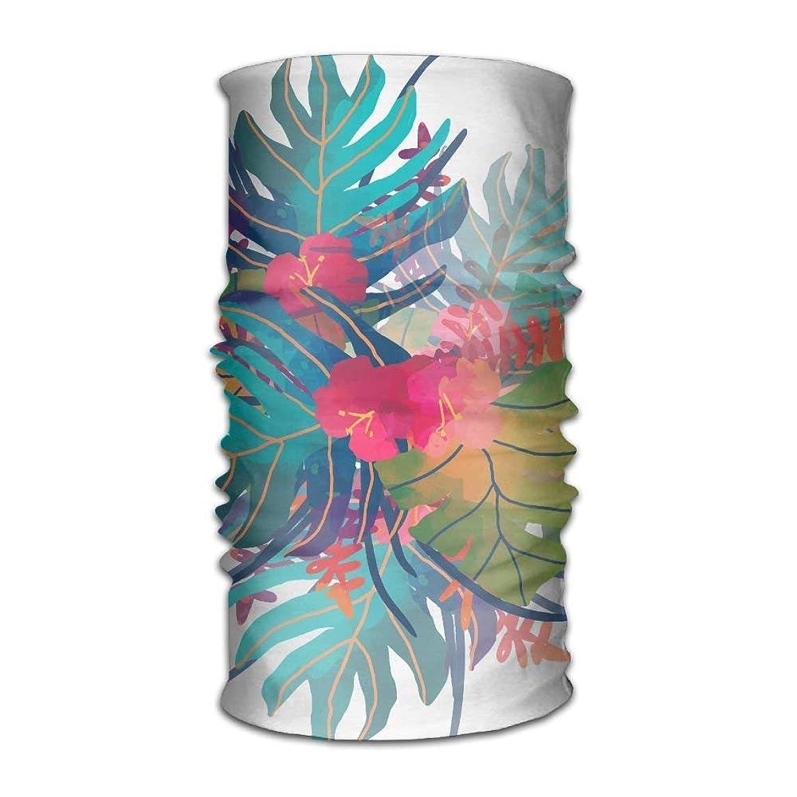 Men Women Customize Headbands Watercolor Tropical Plants Seamless Outdoor Sport Workout Yoga Magic Multifunctional Headscarves Bandanas Face Wraps Neck Gaiter