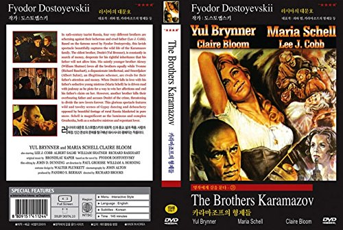 Die Brüder Karamasow (1958) (Regionalcode: alle)