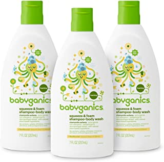Babyganics Baby Shampoo with Squeeze Foamer Body Wash, Chamomile Verbena, 7 Ounce (Pack of 3)