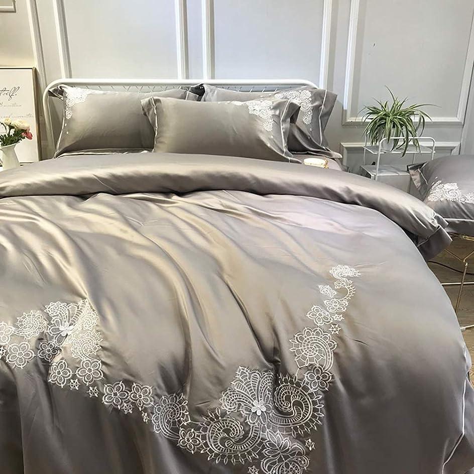 降臨決定的あいまい高級 サテンシルク 寝具ベッド, 高級 4 ピース 100% スーパーソフト ファイバー セクシー 羽毛布団カバーセット シート 枕カバー-d