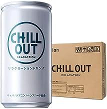 CHILL OUT チルアウト リラクゼーションドリンク 185ml (レギュラー, 30本) 炭酸 炭酸飲料リラックス ノンカフェイン ストレス おすすめ まとめ買い 逆 エナジードリンク クールダウン くつろぎ GABA 缶