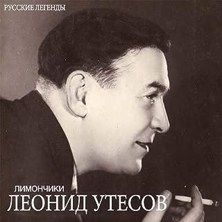 Best lemon mp3 russian Reviews