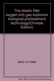 The elastic filler oxygen-rich gas explosion biological pretreatment technology(Chinese Edition)