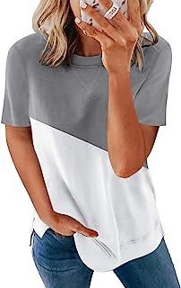 Womens Short Sleeve Crewneck Shirts Loose Casual Tee T-Shirt