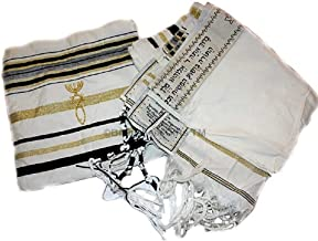 LARGE New Covenant Prayer Shawl, English / Hebrew & Bag (Israel) Holy Land by Bethlehem Gifts TM (Black)