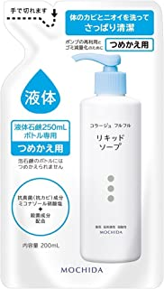 コラージュフルフル 液体石鹸 (つめかえ用) 200mL×3個