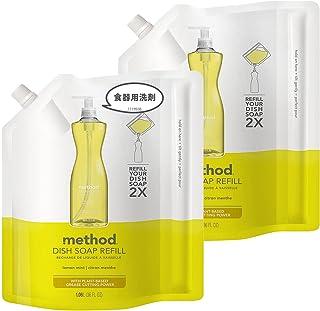 【まとめ買い】method(メソッド) 食器用洗剤 レモンミントの香り 詰め替え用 1064ml×2個(本体4本分) ディッシュソープ