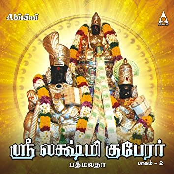 Sri Lakshmi Kuberar Vol 2