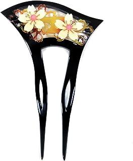 簪 髪飾り【花しおり/バチ型 黒台 桜 象牙調 べっ甲 珊瑚 透かし彫り 10531】かんざし フォーマル