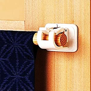 2 ganchos autoadhesivos para barra de cortina, soporte para barra de cortina, soportes de pared y soportes para barras (blanco)