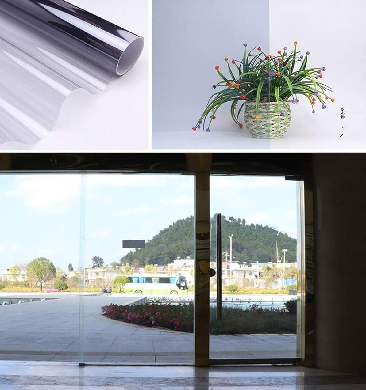 見習いここに留まるYiwanda 窓断熱シート めかしくシート 窓ガラスフィルム 断熱フィルム UVカットシート 遮光 遮熱 ガラスフィルム 建築建物ガラスフィルム 飛散防止 (70*300CM,16)