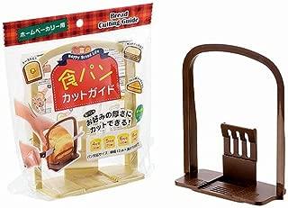 エコー金属 食パンカットガイド カラーアソート 0459-207