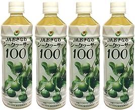 JAおきなわ シークヮ―サー100 果汁100% 500mlx4本セット