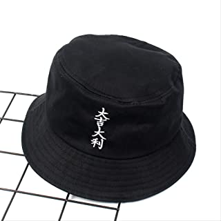 Hats Big Gydali Wears Embroidered Fisherman's Hat Before And After Eating Chicken At Night M (56-58cm) Black