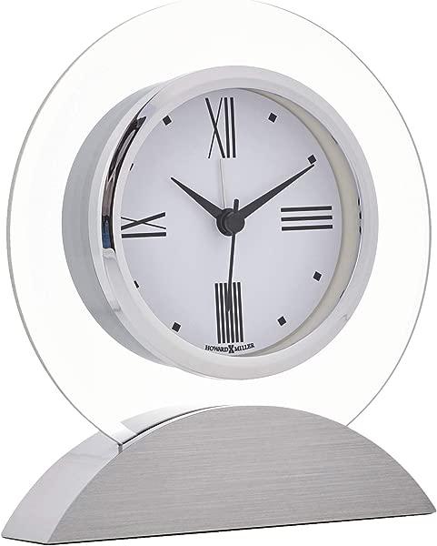 Howard Miller 645811 Alarm Table Clock Special Reserve