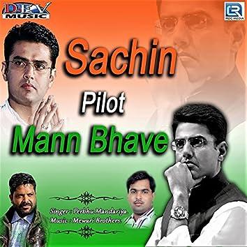 Sachin Pilot Mann Bhave