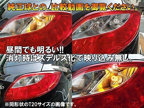 『まめ電(MAMEDEN) S25(ピン角180°) MIRA-SMD LEDバルブ オレンジ ウインカー アンバー』の3枚目の画像