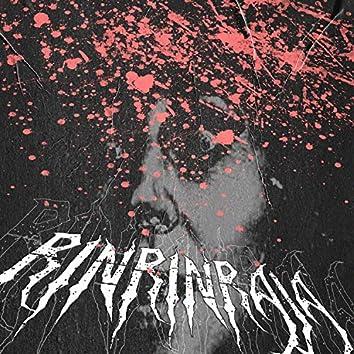 Rinrinraja (feat. Cozy300)