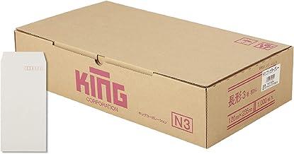 キングコーポレーション 封筒 ソフトカラー 長3 グレー 1000枚入 161304