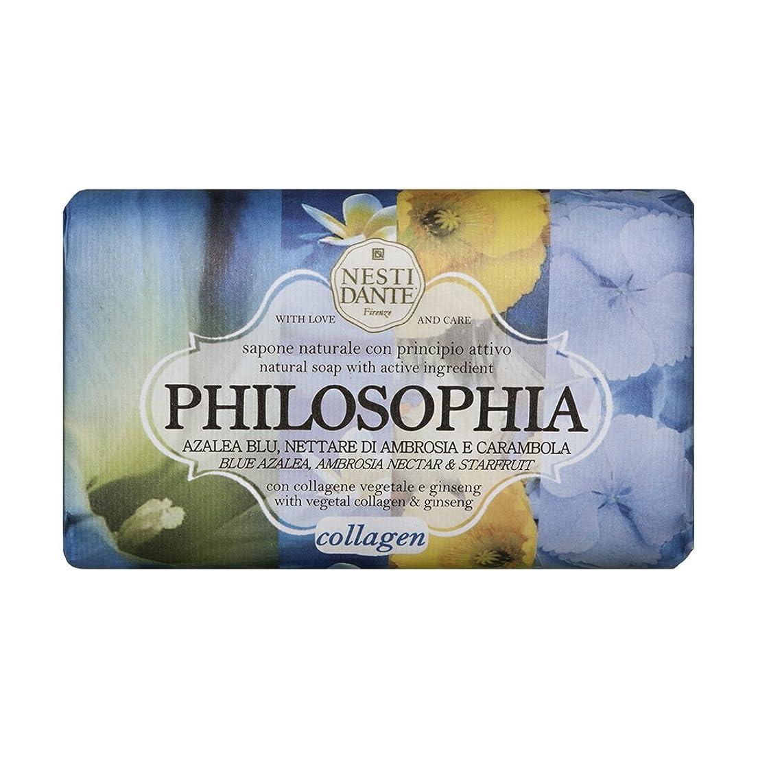 有限エミュレーション美的ネスティダンテ フィロソフィアソープ ブルーアザレア&スターフルーツ(コラーゲン) 250g