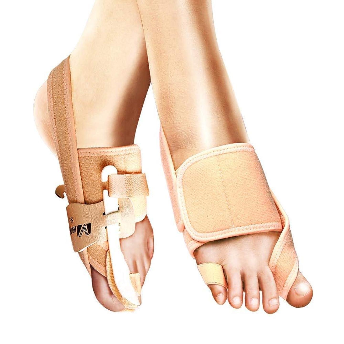 モディッシュ幸運クモ外反母for用の足の親指の矯正、男性と女性用の昼と夜のキット、痛みを和らげるジェルつま先セパレータ,RightFoot-22-24cm