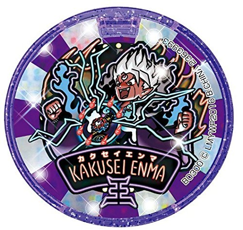 3DS 妖怪ウォッチ3 スキヤキ 特典メダル 覚醒エンマ