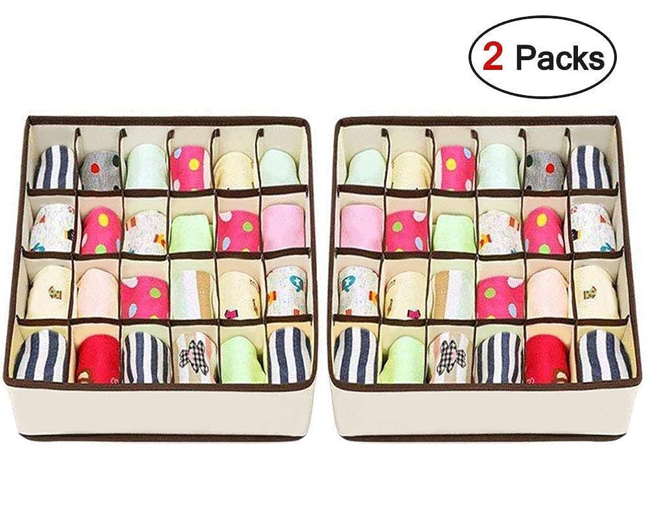 Joyoldelf Sock Drawer Organizer Divider 2 Packs Underwear Organizer, 26 Cell Collapsible Closet Cabinet Organizer Underwear Storage Boxes for Storing Socks, Bra, Handkerchiefs, Ties, Belts