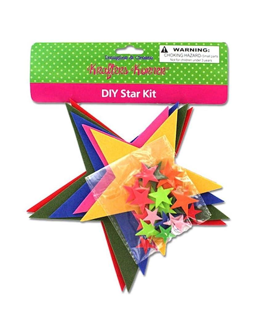 StealStreet SS-KI-CC804 Do-It-Yourself Do-It-Yourself Foam Star Craft Kit