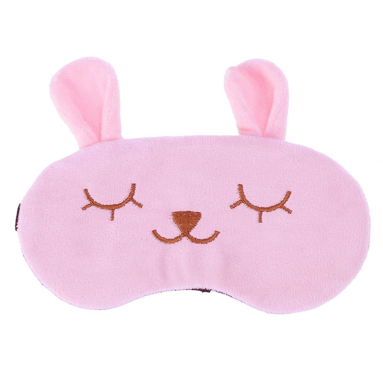 追い出すインフラ養うSUPVOX 昼寝瞑想のための豪華な睡眠のアイマスクかわいい冷却目隠しアイシェードポータブル