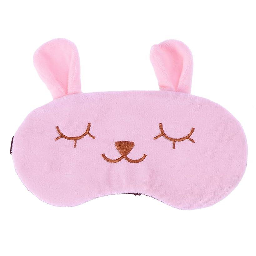 アドバンテージオーナメントパンツSUPVOX 昼寝瞑想のための豪華な睡眠のアイマスクかわいい冷却目隠しアイシェードポータブル