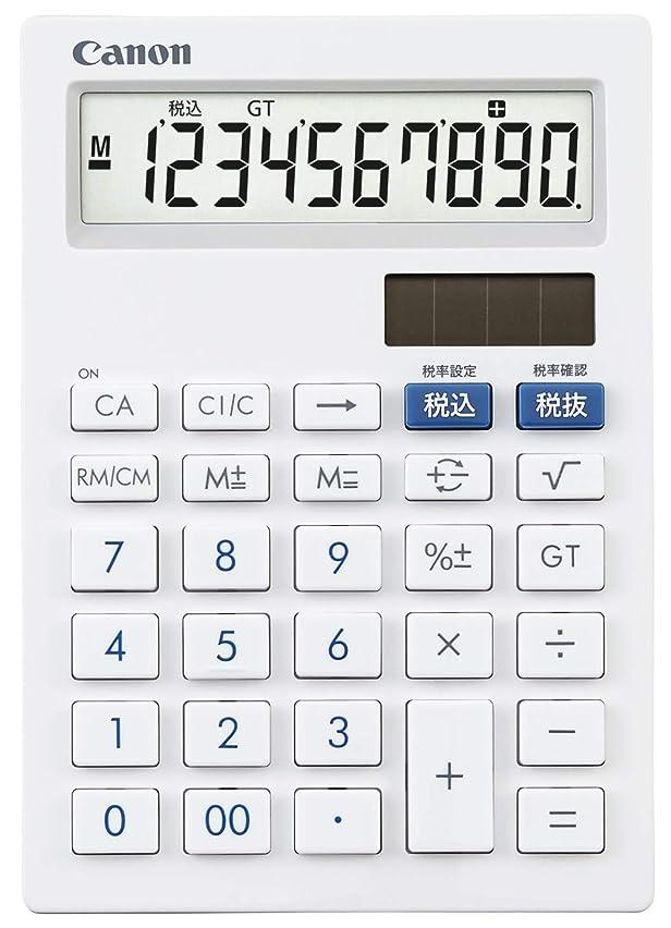 トレースアーク憲法キャノン 電卓 10桁 ミニ卓上サイズ 抗菌 キレイ電卓 LS-101T ホワイト